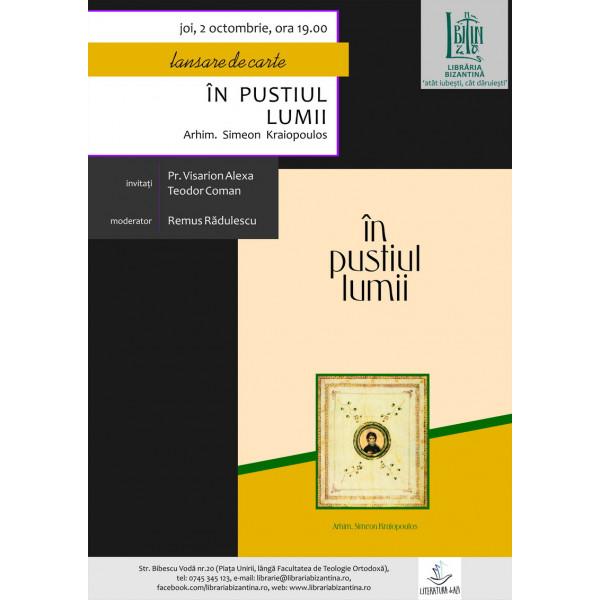 Joi, 2 octombrie - Lansarea celei mai recente carti a Parintelui Simeon Kraiopolous, aparuta la Editura Bizantina