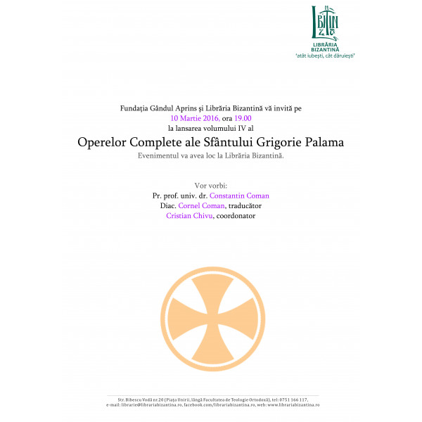 Joi, 10 martie, ora 19:00 - Lansarea volumului IV al operelor complete ale Sfantului Grigorie Palama