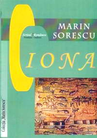 Iona, Marin Sorescu