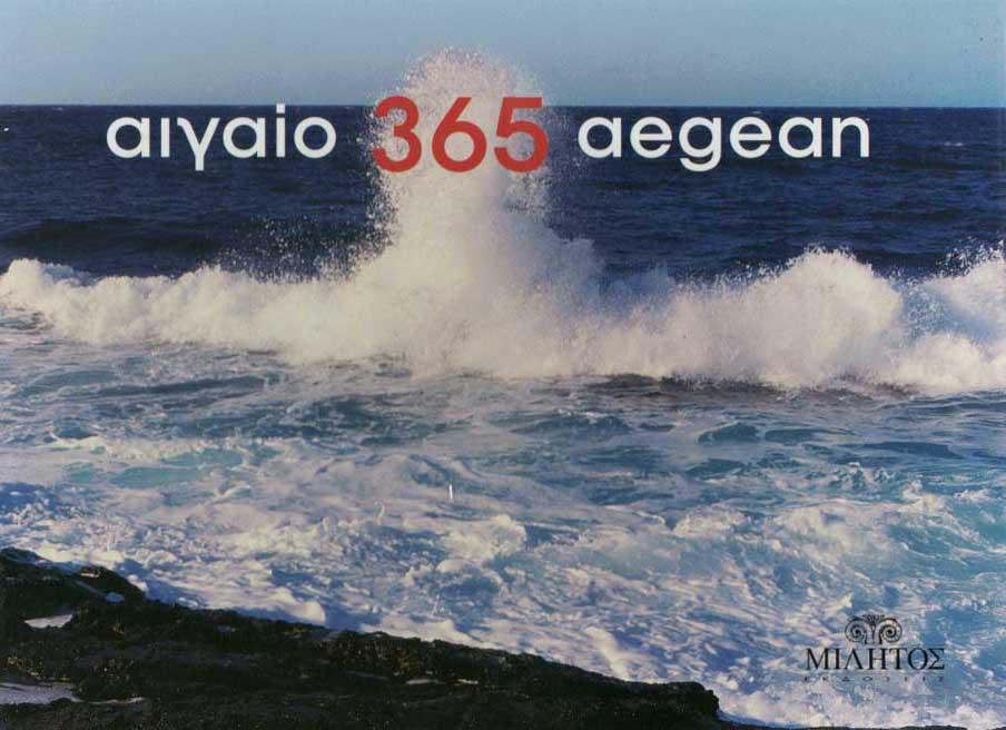 Album 365 Marea Egee / Aigaio 365 Aegean