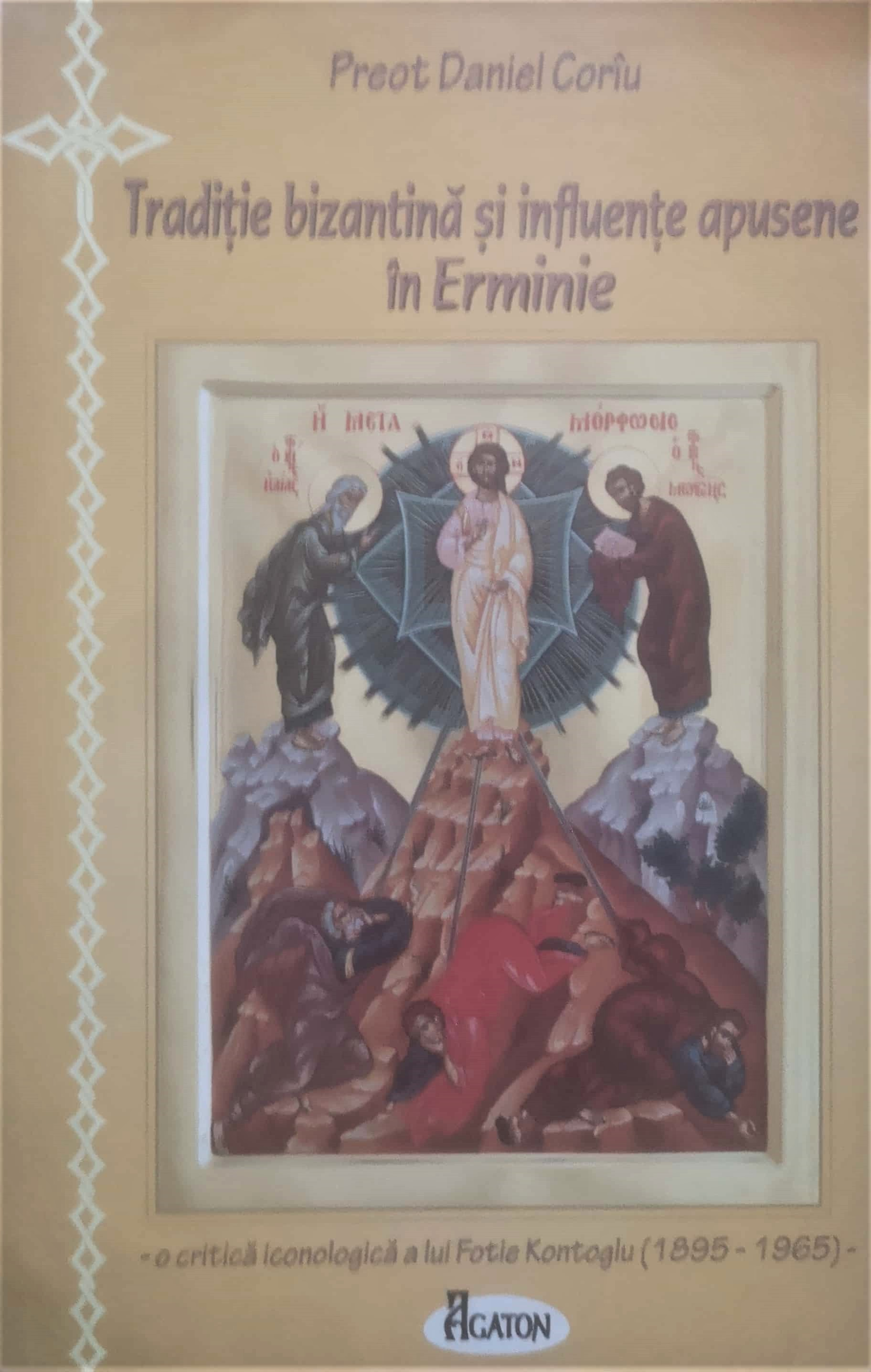 Traditie bizantina si influente apusene in Erminie de Preot Daniel Coriu