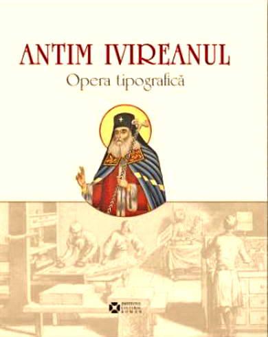 Antim Ivireanul. Opera tipografica - Arhim. Policapr Chitulescu
