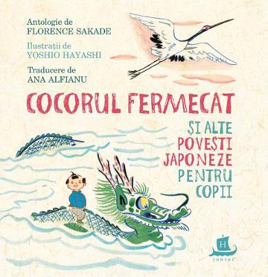 Antologie de Florence SAKADE, ilustratii de Yoshio HAYASHI Cocorul fermecat si alte povesti japoneze pentru copii