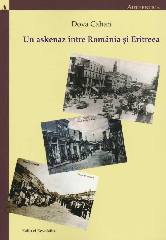 Un askenaz intre Romania si Eritreea