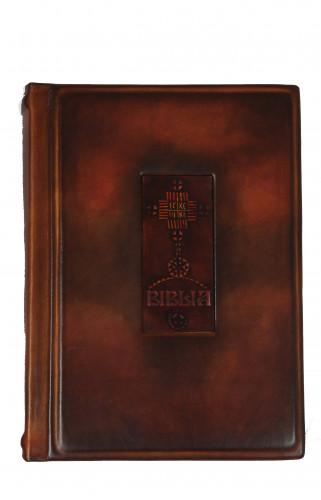 Biblia cu scris mare in piele, FM
