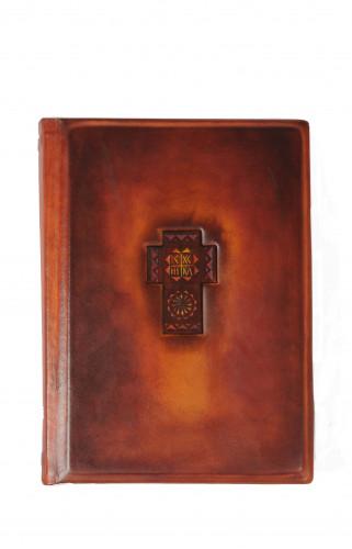 Biblia Anania in piele, FM