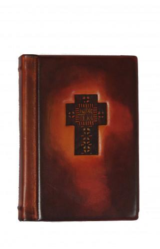 Biblia legata in piele naturala FM