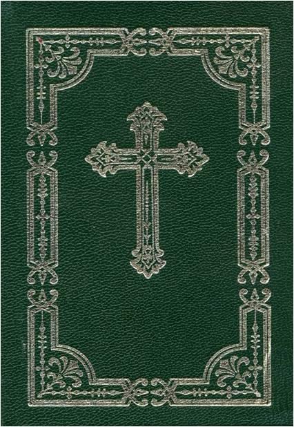 Carte de rugaciuni Editura Bizantina