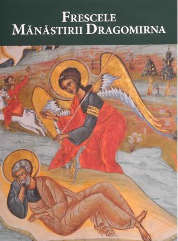 Frescele Manastirii Dragomirna (Mitocu Dragomirnei)