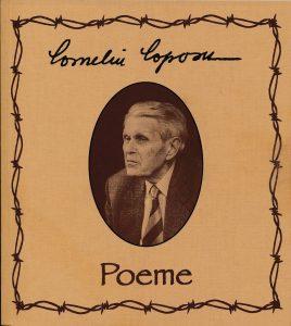 Corneliu COPOSU | Poeme