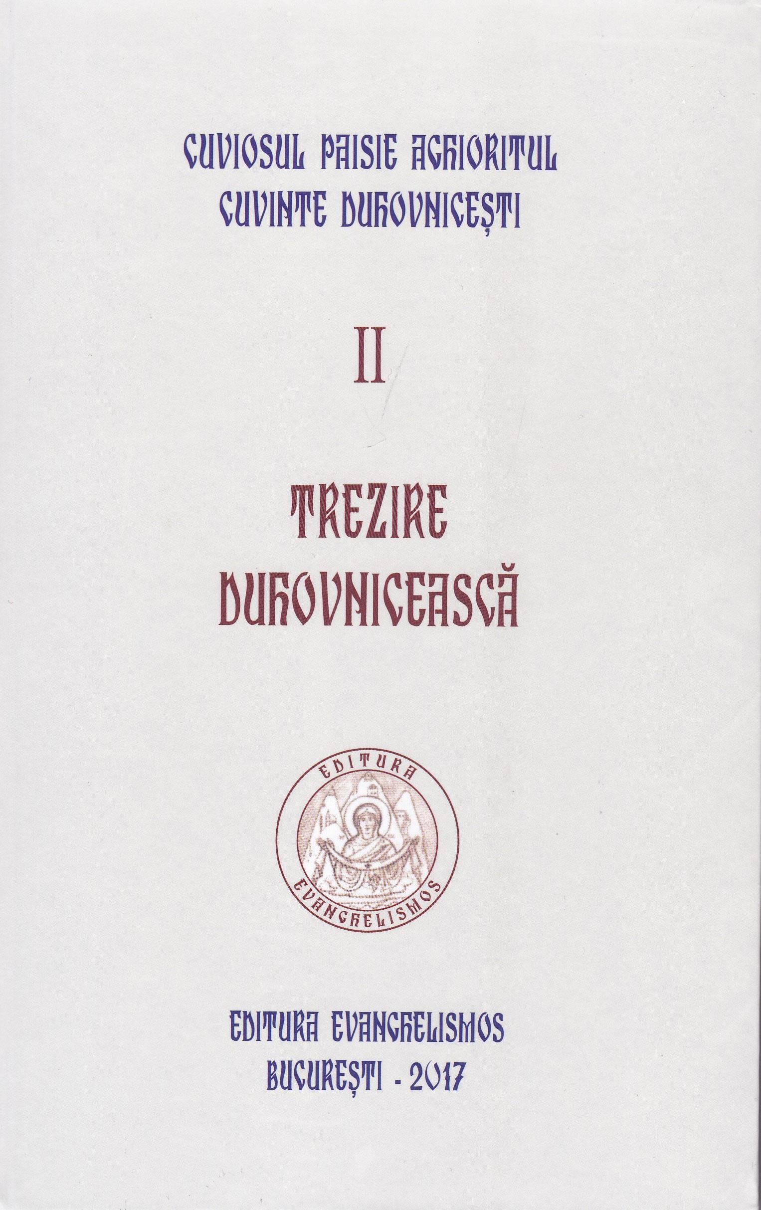 Cuviosul Paisie Aghioritul - Cuvinte duhovnicesti - II Trezire duhovniceasca