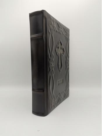 Biblia legata in piele naturala - editia aniversara 100 de ani - model unicat