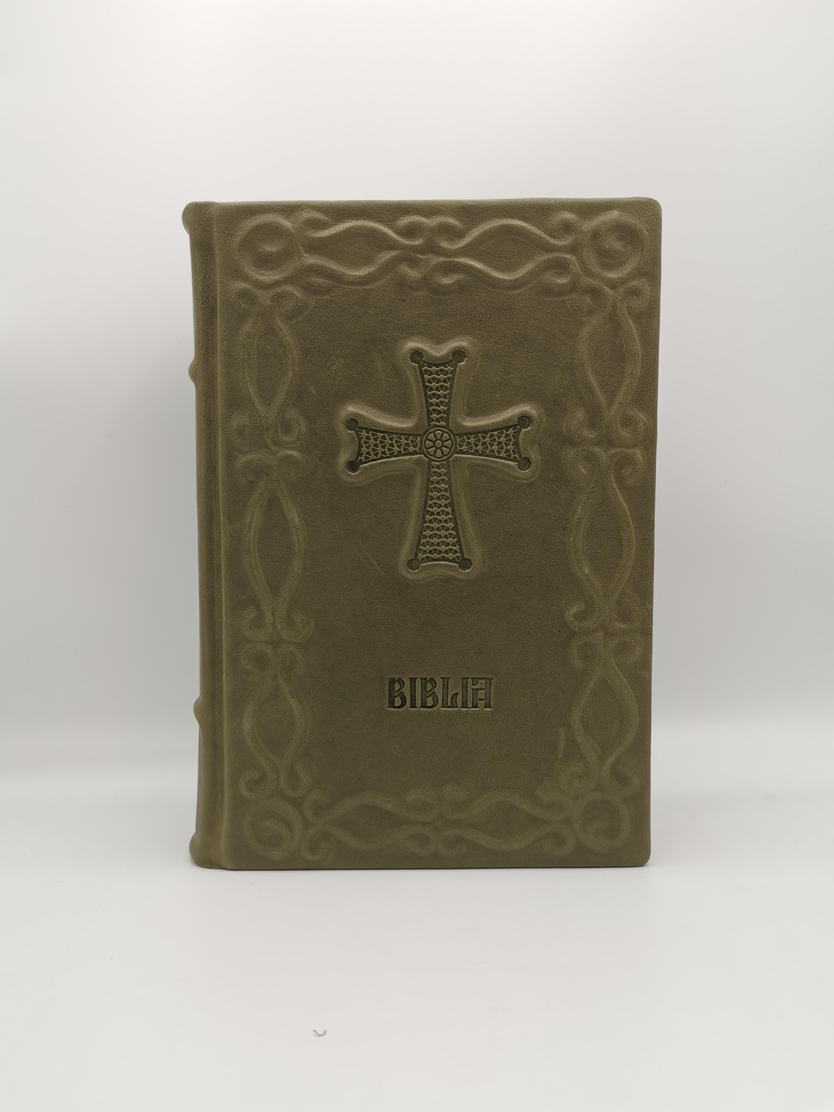 Biblia legata in piele naturala - editia centenara - model unicat