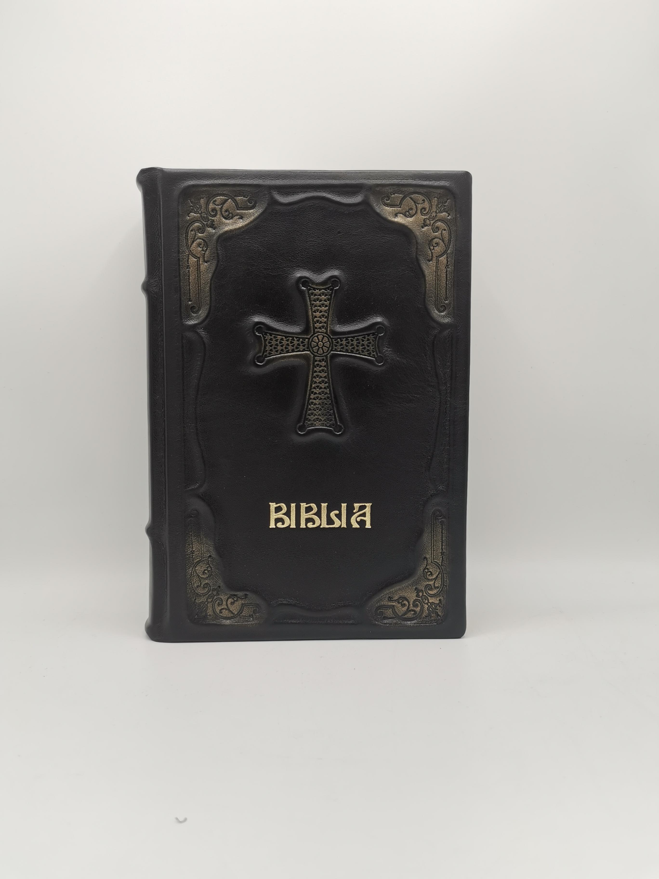 Biblia legata in piele naturala - editia centenara - model standard