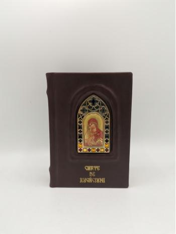 Carte de rugaciuni in piele cu vitraliu Maica Domnului - Editura Scara
