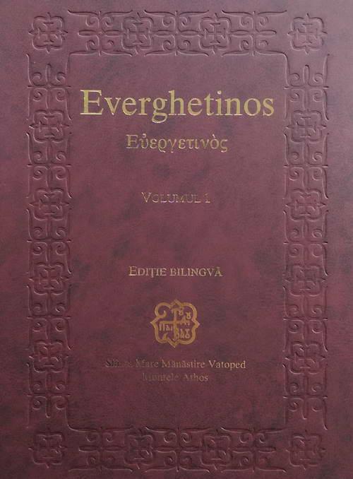 Everghetinos, vol. 1, editie bilingva, Sfanta Mare Manastire Vatopedi
