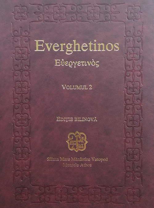 Everghetinos, vol. 2, editie bilingva, Sfanta Mare Manastire Vatopedi