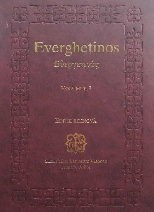 Everghetinos, vol. 3, editie bilingva, Sfanta Mare Manastire Vatopedi