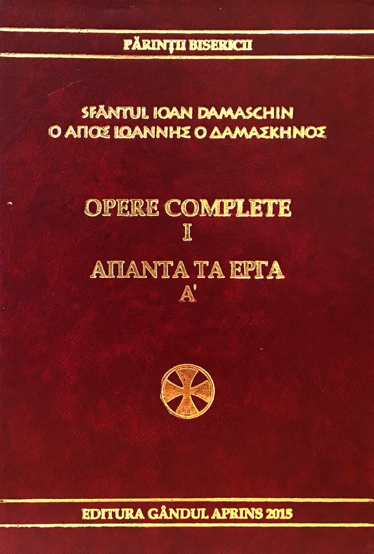 Sfantul Ioan Damaschin, Opere complete vol. 1 - editie bilingva