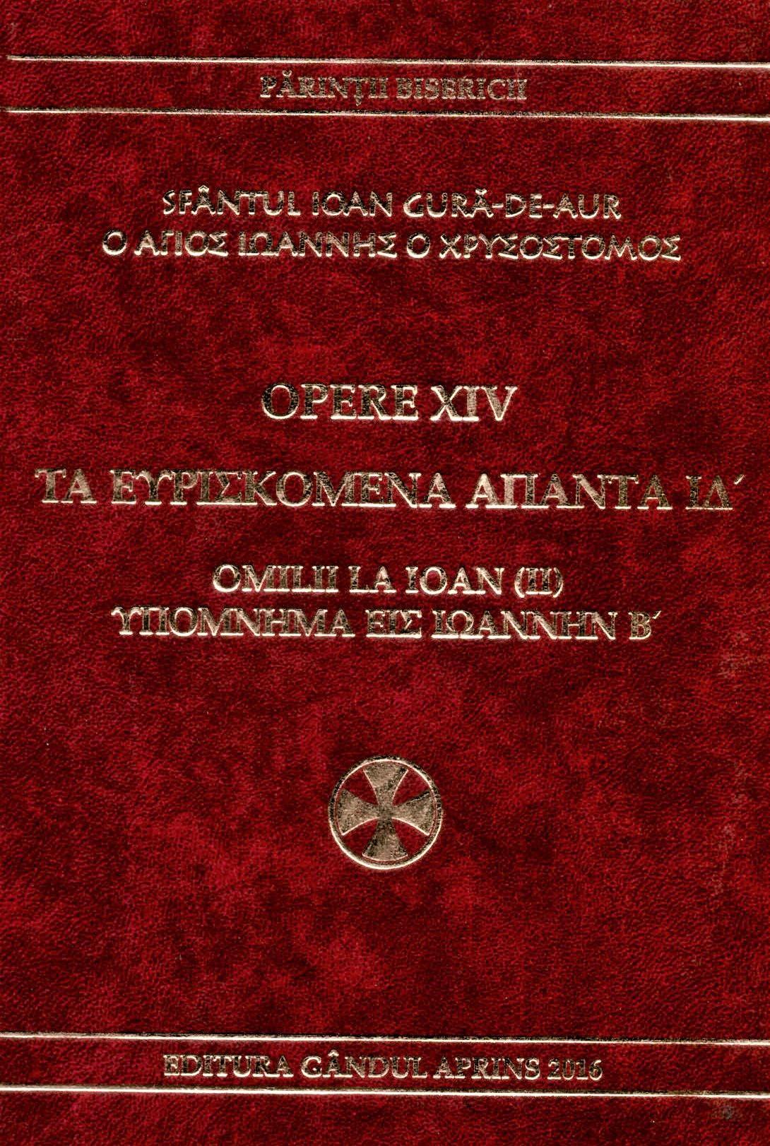 Omilii la Ioan (II). Opere vol. XIV. Sfantul Ioan Gura-de-Aur - editie bilingva
