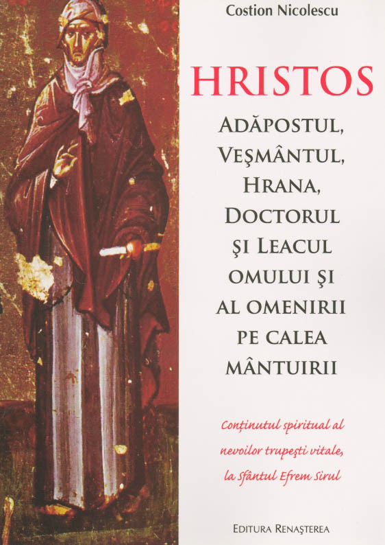 Hristos - Adapostul, Vesmantul, Hrana, Doctorul si Leacul omului si al omenirii pe calea mantuirii. Continutul spiritual al nevoilor trupesti vitale la Sfantul Efrem Sirul