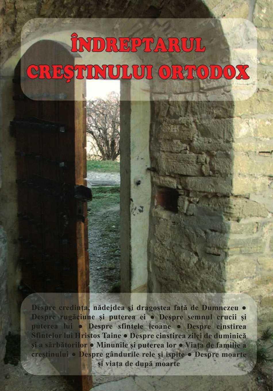 Indreptarul crestinului ortodox