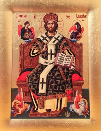 Icoana Mantuitorul Arhiereu pe tron - Icoana cu foita de aur si matase, pe lemn (reproducere)