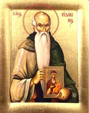 Icoana Sfantului Evdokimos - Icoana cu foita de aur si matase, pe lemn (reproducere)