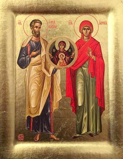 Icoana Sfintii Parinti Ioachim si Ana - Icoana cu foita de aur si matase, pe lemn (reproducere)