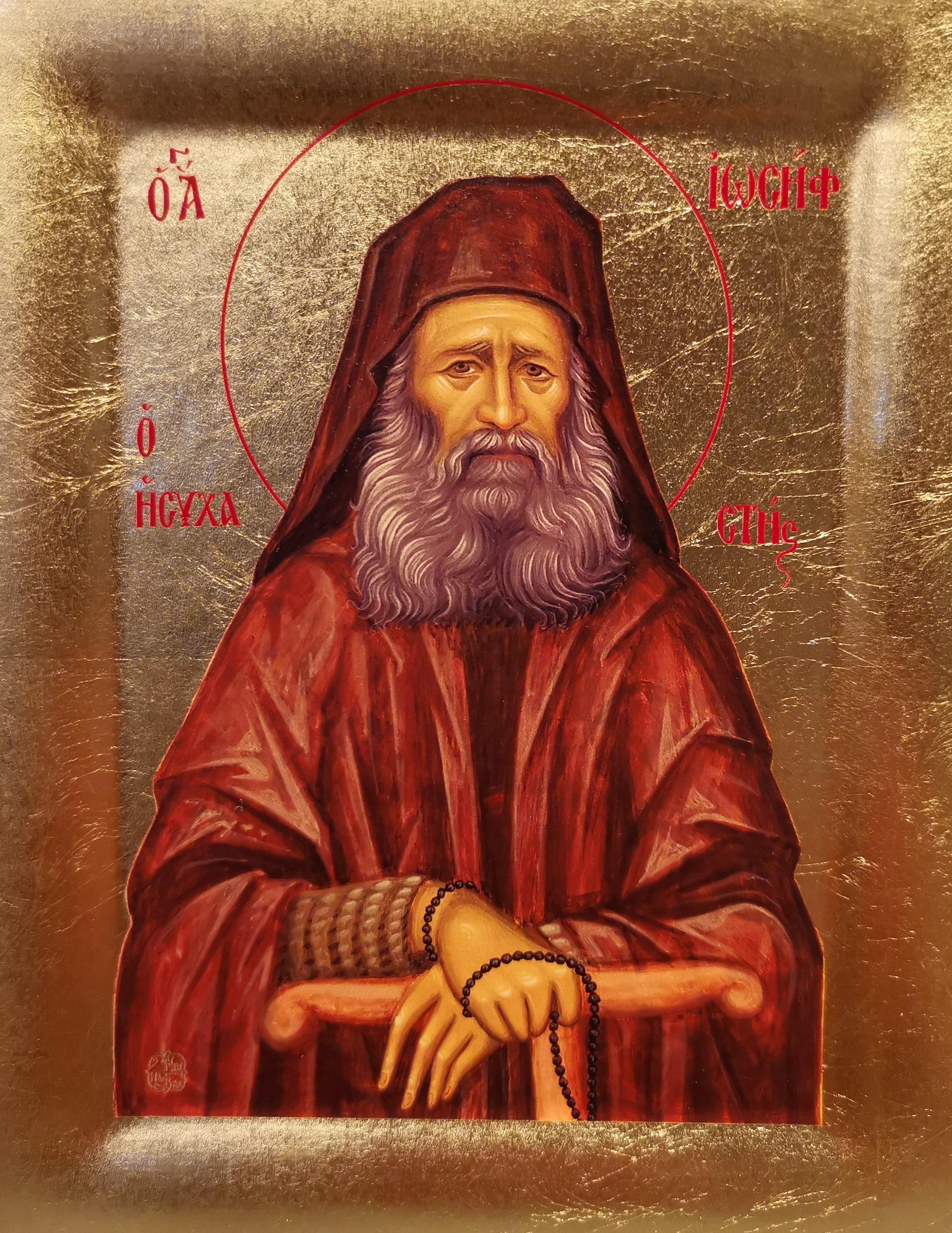 Icoana Sfantul Cuvios Iosif Isihastul - Icoana cu foita de aur si matase, pe lemn (reproducere)