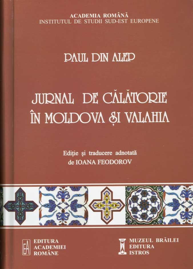 Paul din Alep: Jurnal de calatorie in Moldova si Valahia