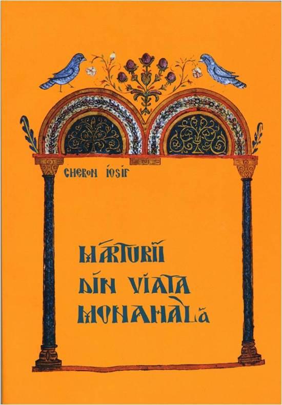 Gheron Iosif Isihastul, Marturii din viata monahala