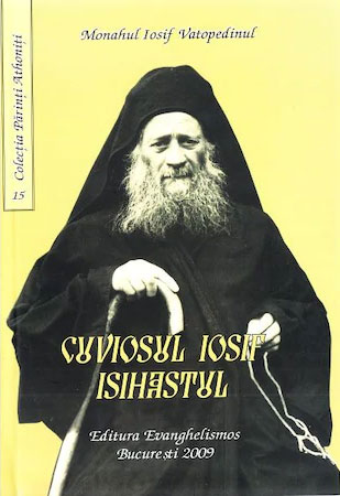 Monahul Iosif Vatopedinul - Cuviosul Iosif Isihastul