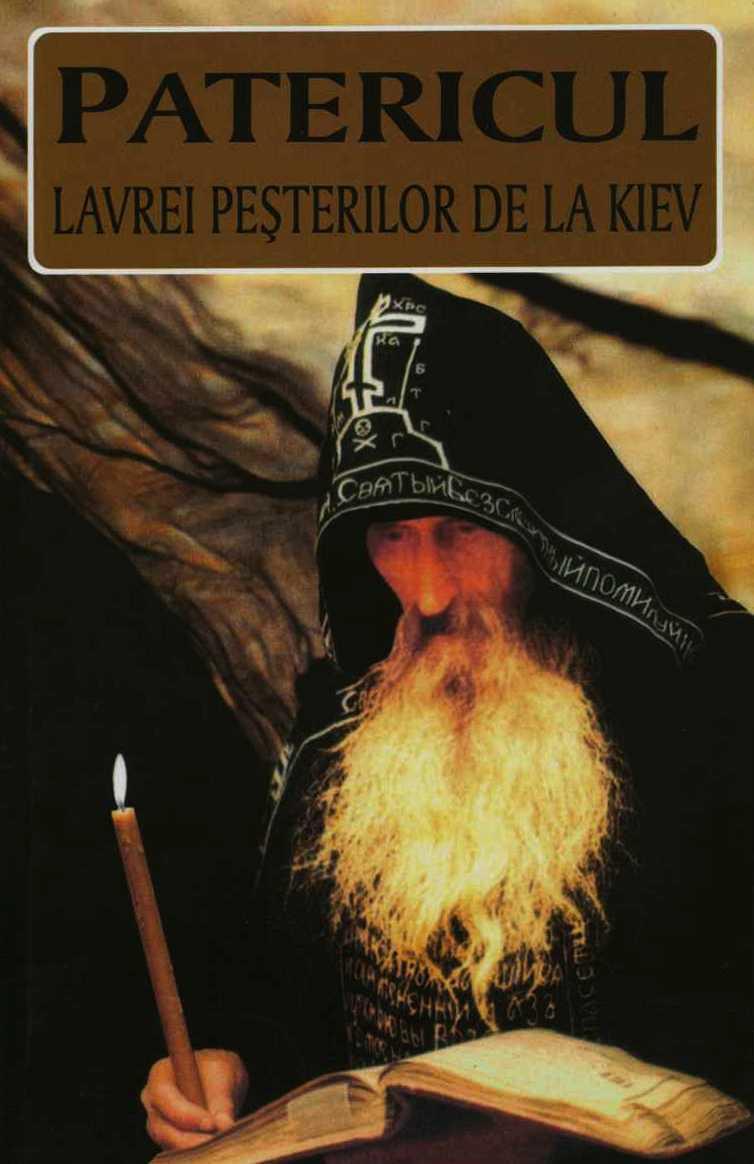 Patericul Lavrei Pesterilor de la Kiev, Editura Egumenita