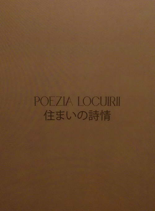 Poezia locuirii (Romania-Japonia), Paul Gherasim