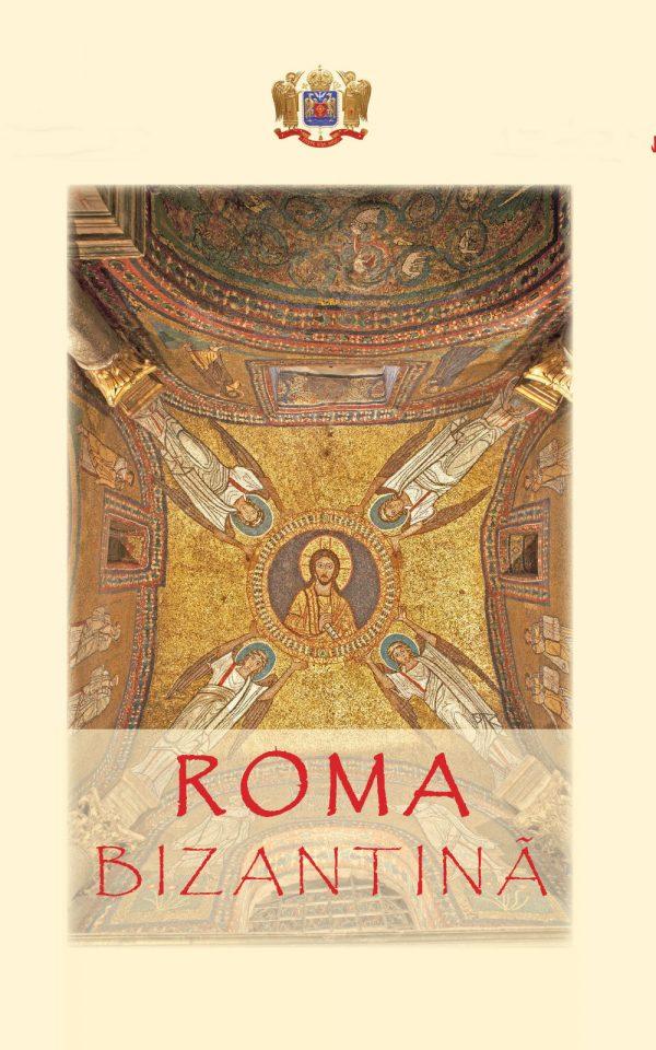 Roma bizantina - Teodor Baconschi, Horia Bernea
