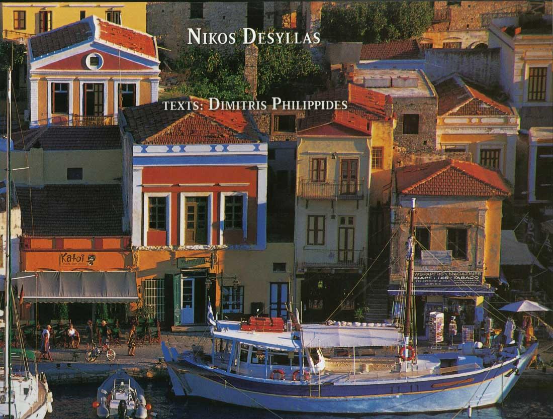 Greek Historical Settlements, Volume II: The Greek Islands