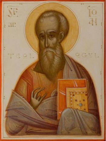 Icoana pictata pe lemn, Sf. Apostol Ioan Teologul, A5
