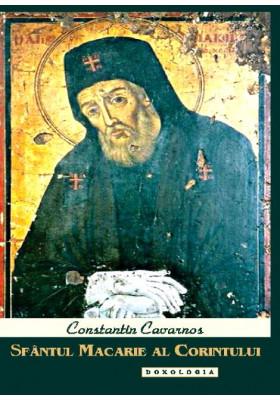 Sfantul Macarie al Corintului, Constantin Cavarnos