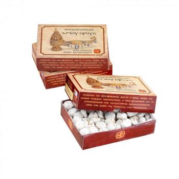 Tamaie la cutie de 500 g de la Manastirea Vatopedi Sfantul Munte Athos