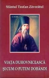 Viata duhovniceasca si cum o putem dobandi, Sfantul Teofan Zavoratul
