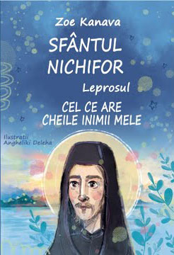 Zoe KANAVA - Sfantul Nichifor Leprosul cel ce are cheile inimii mele