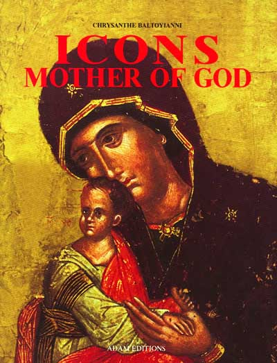 Icons. Mother of God/ Icoane ale Maicii Domnului